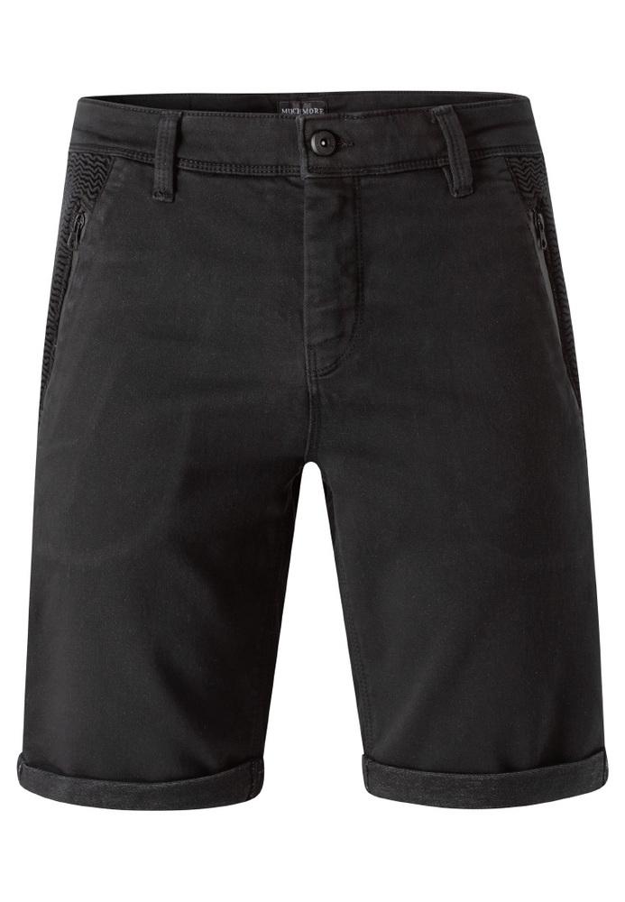Jeans-Shorts im Biker-Style